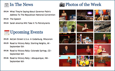 news event section